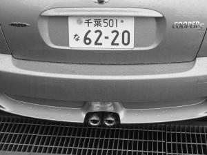 20030921-DSC01117
