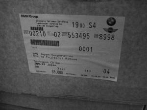 20031109-DSC01990