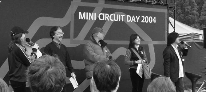 MINI Circuit day 2004に参加してみた