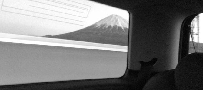 MINIの車窓からの富士山(新東名)