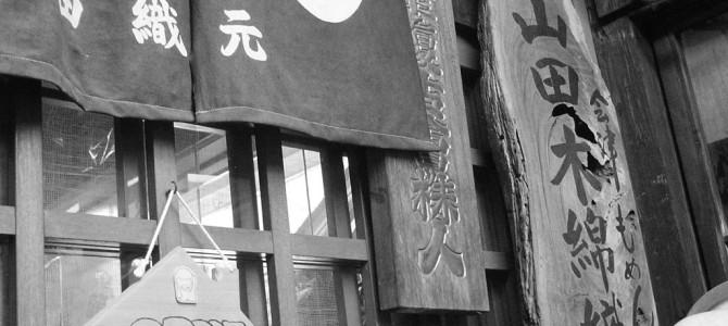 会津に行ってみた